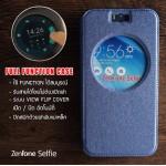 เคส Zenfone Selfie (ZD551KL) เคสฝาพับ FULL FUNCTION มีแถบแม่เหล็กที่ฝาปิด (เย็บขอบ) สีน้ำเงิน