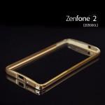 เคส Zenfone 2 (ZE500CL) ขอบกันกระแทก Bumper สีทอง / ขลิบทอง