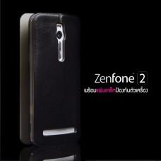 เคส ASUS Zenfone 2 (5.5 นิ้ว) เคสหนัง + แผ่นเหล็กป้องกันตัวเครื่อง (บางพิเศษ) สีดำ