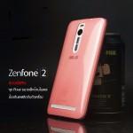 เคส Zenfone 2 (ZE551ML / ZE550ML) | เคสนิ่ม Super Slim TPU บางพิเศษ พร้อมจุด Pixel ขนาดเล็กด้านในเคสป้องกันเคสติดกับตัวเครื่อง (แดง/ใส)