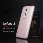 เคส Zenfone 2 (ZE551ML / ZE550ML) | เคสนิ่ม Super Slim TPU บางพิเศษ พร้อมจุด Pixel ขนาดเล็กด้านในเคสป้องกันเคสติดกับตัวเครื่อง (ชมพู/ใส)