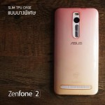 เคส Zenfone 2 (ZE551ML / ZE550ML ) เคสนิ่ม Super Slim TPU บางพิเศษ Style เรนโบว์ สีแดง / สีส้ม