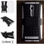 เคส ASUS Zenfone 2 (5.5 นิ้ว) กรอบบั๊มเปอร์ กันกระแทก Defender สีขาว (เป็นขาตั้งได้)