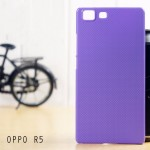 เคส Oppo R5 l เคสแข็งสีเรียบความยืดหยุ่นสูง ม่วง