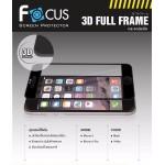 ฟิล์มกระจกนิรภัย 3D แบบเต็มจอ iPhone 6 / 6S สีดำ