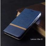 เคส Lenovo Vibe S1 เคสฝาพับหนัง PVC มีช่องใส่บัตร สีน้ำเงิน