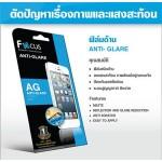 ฟิล์มกันรอยแบบด้าน ASUS Zenfone 2 Laser (ZE550KL)  5.5