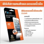 ฟิล์มกันรอยแบบใส (ลดรอยนิ้วมือ) Zenfone 2 ZE550ML 5.5