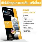 ฟิล์มกันรอยแบบใส Lumia 535/535 Dual Sim