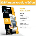 ฟิล์มกันรอยแบบใส Samsung Galaxy Tab A SM-P355 8.0