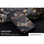 เคส Samsung Galaxy Note 4 ลายทหาร สีน้ำตาล