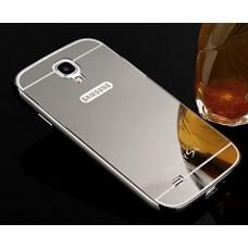 เคส Samsung Galaxy S4 l เคสฝาหลัง + Bumper (แบบเงา) ขอบกันกระแทก สีเงิน