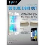 ฟิล์มกระจกนิรภัยกันรอยเต็มจอลงโค้งถนอมสายตา iPhone 7 Plus สีขาว