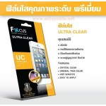 ฟิล์มกันรอยแบบใส Samsung Galaxy J5