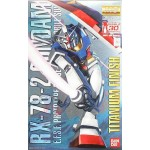1/100 MG RX-78-2 Gundam Ver.2.0 Titanium Finish (Gunpla 30th Anniversary-Gunpla 30th Memorial) (Rare)