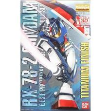 1/100 MG RX-78-2 Gundam Ver.2.0 Titanium Finish (Gunpla 30th Anniversary-Gunpla 30th Memorial) (Rare)