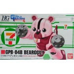 1/144 HGBF GPB-04B BEARGGUY 7-ELEVEN VER. (Special Limited)