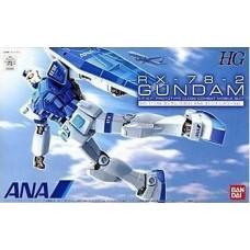 1/144 HG GUNDAM ANA RX-78-2 SPECIAL COLOR VER.