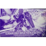 1/144 HG Gundam G-Self (Reflector Pack Equipped) P-Bandai Limited
