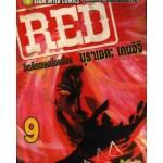 Red อินเดียนแดงเลือดเดือด 09