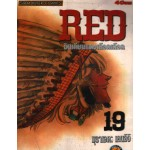 Red อินเดียนแดงเลือดเดือด 19 (จบ)