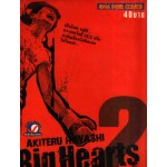 Big Hearts 02