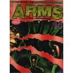 ARMS อาร์ม...หัตถ์เทพมืออสูร เล่ม 14