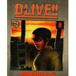 D-live ลุยเต็มพิกัด !!  เล่ม  08