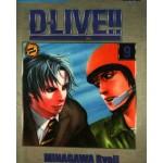 D-live ลุยเต็มพิกัด !!  เล่ม  09