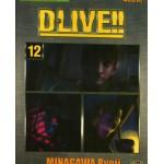 D-live ลุยเต็มพิกัด !!  เล่ม  12