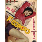 F.COMPO อลวนรักสลับขั้ว 13 (พิมพ์เก่า)