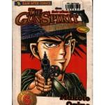 THE GUN SPIRIT มือปราบปืนเทวะ 06