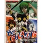 Mr.Fullswing 07