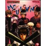 Mr.Fullswing 09
