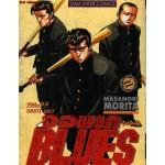 จอมเกบลูส์ BLUES เล่ม 33 (ปกเก่า)