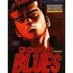 จอมเกบลูส์ BLUES เล่ม 38 (ปกเก่า)