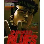 จอมเกบลูส์ BLUES เล่ม 41 (ปกเก่า)