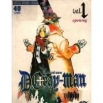 D.Gray-Man ดี เกรย์แมน 01
