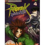 RAGNAROK - ภูตเทพวิบัติ    เล่ม 04