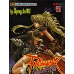 RAGNAROK - ภูตเทพวิบัติ    เล่ม 05