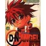 D.N.ANGEL. ดี.เอ็น.แองเจิ้ล. เล่ม 06