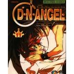 D.N.ANGEL. ดี.เอ็น.แองเจิ้ล. เล่ม 11