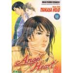 Angel Heart เล่ม 09