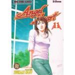 Angel Heart เล่ม 11