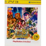 PS3: Super Street Fighter IV Arcade Edition