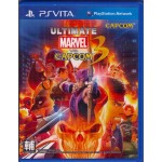 PSVITA: Ultimate Marvel Vs Capcom 3 (Z3)