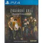 PS4: Resident Evil Origins Collection (Z3)