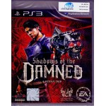 PS3: Shadows of the Damned