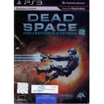 PS3: Dead Space collector's edition 2