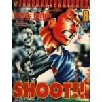 SHOOT!! ภาค คำท้าทายของชายชาตรี 08